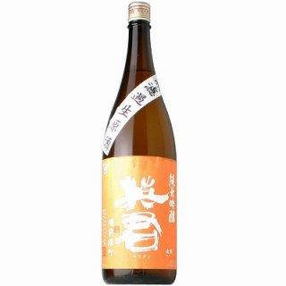 【日本酒】英君 純米吟醸 橙の英君 雄町 生 1800ml