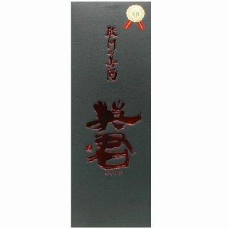 【日本酒】英君 大吟醸 斗瓶囲い しずく 出品酒 1800ml