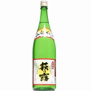 【日本酒】萩乃露 本醸造 生もと仕込 大辛口 1800ml