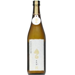 【日本酒】新政 PRIVATE LAB 亜麻猫 なかどり 2017 720ml