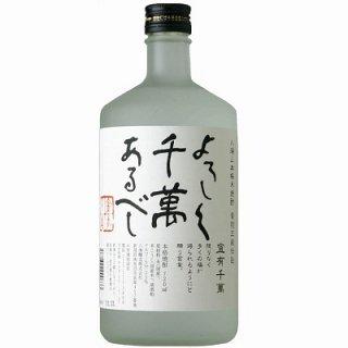 【米焼酎】八海山 よろしく千萬あるべし 720ml