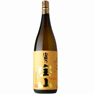 【芋焼酎】富乃宝山 1800ml