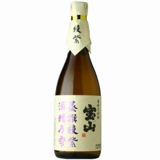 【芋焼酎】宝山 蒸撰 綾紫 720ml