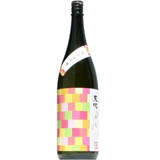 【日本酒】天吹 純米大吟醸 春色 生 1800ml
