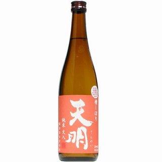 【日本酒】天明 純米 720ml