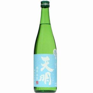 【日本酒】天明 純米 生 720ml