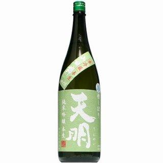 【日本酒】天明 純米吟醸 生 1800ml