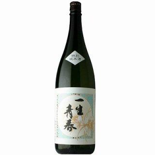 【日本酒】一生青春 特別純米 1800ml