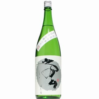 【日本酒】常山 純米吟醸 ひとつ火 蛍 1800ml