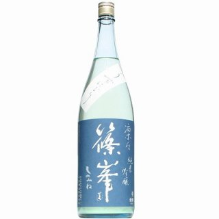 【日本酒】篠峯 純米吟醸 凛々 うすにごり 生 1800ml