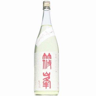 【日本酒】篠峯 ろくまる 雄山錦 うすにごり 生 1800ml