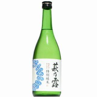 【日本酒】萩乃露 特別純米 超辛口 無濾過生原酒 720ml