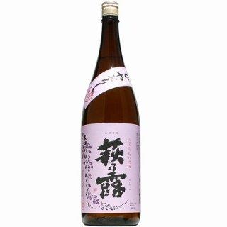 【日本酒】萩乃露 特別純米 ひやおろし 1800ml