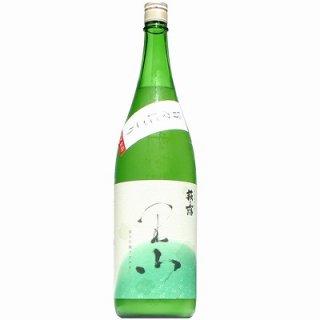 【日本酒】萩乃露 純米吟醸 里山 旨々にごり 生 1800ml
