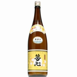 【日本酒】夢心 普通酒 会津金印 1800ml
