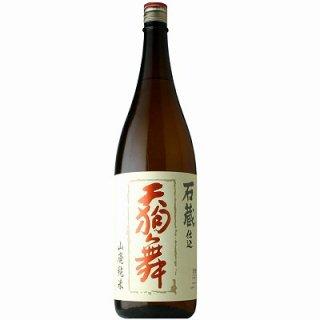 【日本酒】天狗舞 石蔵仕込 山廃純米酒 1800ml