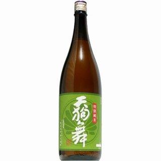 【日本酒】天狗舞 特別純米 1800ml