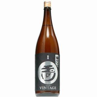 【日本酒】玉川 山廃純米 ビンテージ 1800ml