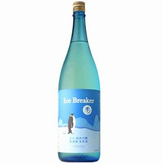 【日本酒】玉川 純米吟醸 Ice Breaker 生 1800ml  5/11(土)入荷