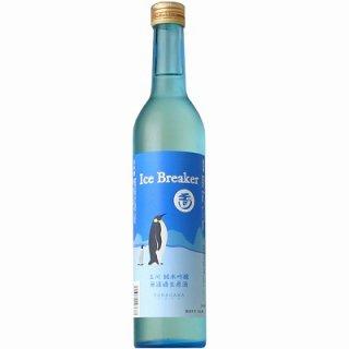 【日本酒】玉川 純米吟醸 Ice Breaker 生 500ml
