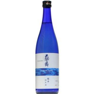 【日本酒】天狗舞 超辛純米 720ml