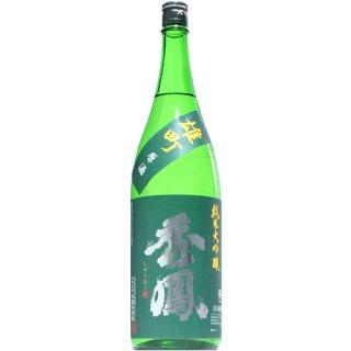 【日本酒】秀鳳 純米大吟醸 雄町 原酒 1800ml