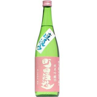 【日本酒】町田酒造 純米吟醸 雄町 直汲み 生 720ml