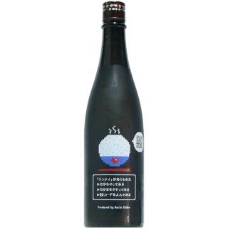 【日本酒】天明 食いしん坊ボトル dot SAKE project 720ml