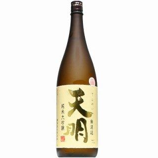 【日本酒】天明 純米大吟醸 夢の香40 1800ml