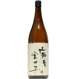【麦焼酎】麻生富士子 1800ml
