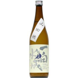 【日本酒】一白水成 純米吟醸 山田穂 720ml