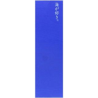 【芋焼酎】海からの贈りもの 原酒 2017 720ml