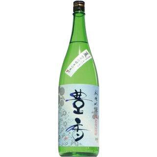 【日本酒】豊香 夏 純米吟醸 辛口 生貯蔵 1800ml
