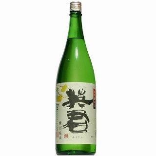【日本酒】英君 特別純米 ひやおろし 1800ml