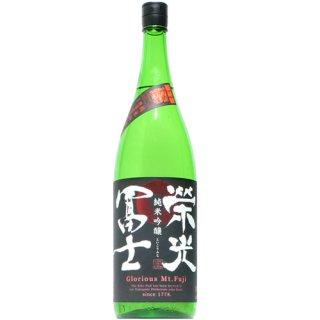 【日本酒】栄光富士 純米吟醸 秋酒 生 1800ml 【予約販売】8月21日入荷予定