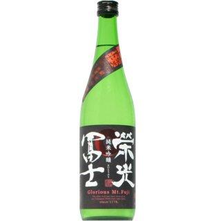 【日本酒】栄光富士 純米吟醸 秋酒 生 720ml【予約販売】8月21日入荷予定