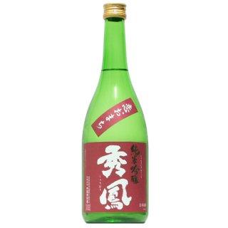 【日本酒】秀鳳 純米吟醸 こいおまち 秋上がり 720ml