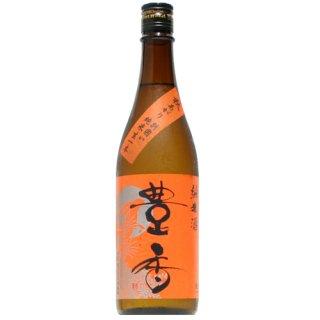 【日本酒】豊香 秋あがり 別囲い 純米生一本 720ml 【予約販売】8月20日入荷予定
