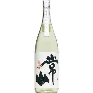 【日本酒】常山 純米吟醸 槽場初詰 随一 中取り 生 1800ml