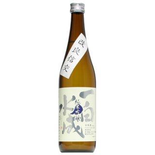 【日本酒】一白水成 純米吟醸 改良信交 720ml
