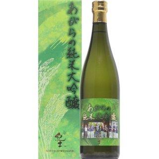 【日本酒】紀土 あがらの純米大吟醸 720ml