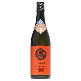 【日本酒】大典白菊 純米吟醸 直汲み 雄町55 生 720ml