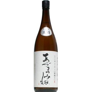 【日本酒】あづまみね 純米吟醸 美山錦 初搾り 中取り 生 1800ml