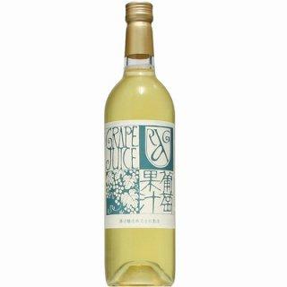 【ノンアルコール】勝沼醸造 アルガーノ 葡萄果汁 白 100%