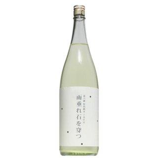 【日本酒】萩乃露 特別純米 十水仕込 雨垂れ石を穿つ うすにごり 生 〜しずり雪〜 1800ml