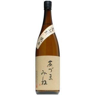 【日本酒】あづまみね 純米 美山錦 1800ml