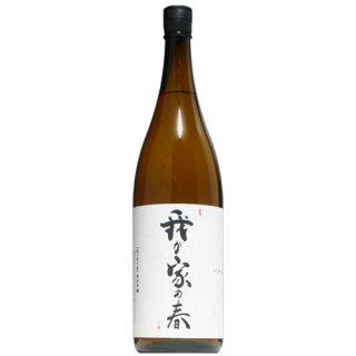 【日本酒】あづまみね 純米吟醸 我が家の春 1800ml