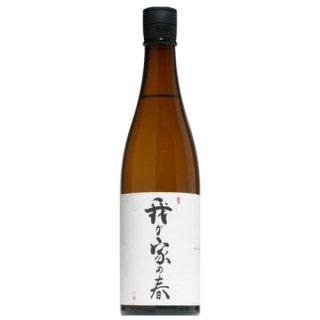 【日本酒】あづまみね 純米吟醸 我が家の春 720ml