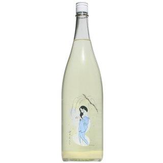 【日本酒】Ohmine Junmai 3grain 純米酒 ゆきおんなにごり 1800ml
