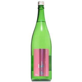【日本酒】山の井 60 生 1800ml